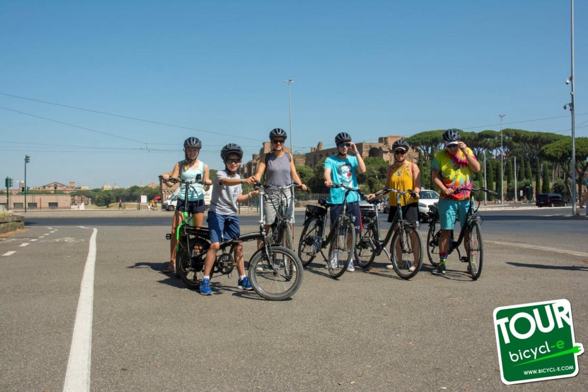 ROME: Appian Way and Aqueducts # 3h e-Bike Tour
